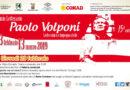 Premio Letterario Paolo Volponi
